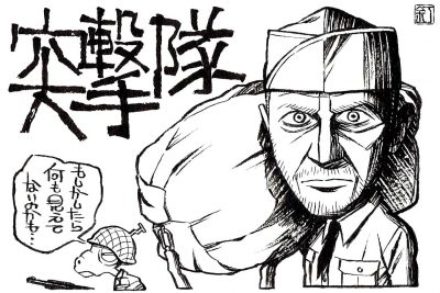 映画『突撃隊』スティーヴ・マックイーンのイラスト(似顔絵)