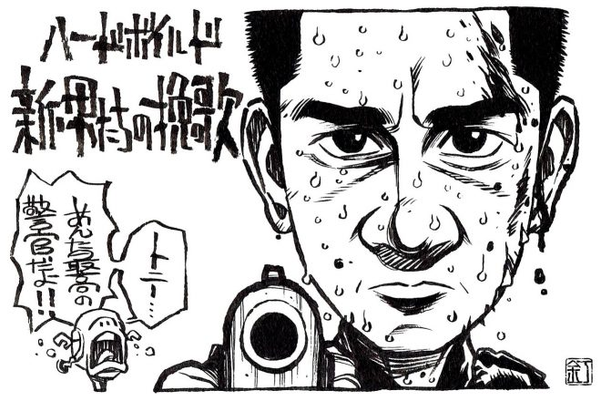 映画『ハードボイルド 新・男たちの挽歌』トニー・レオンのイラスト