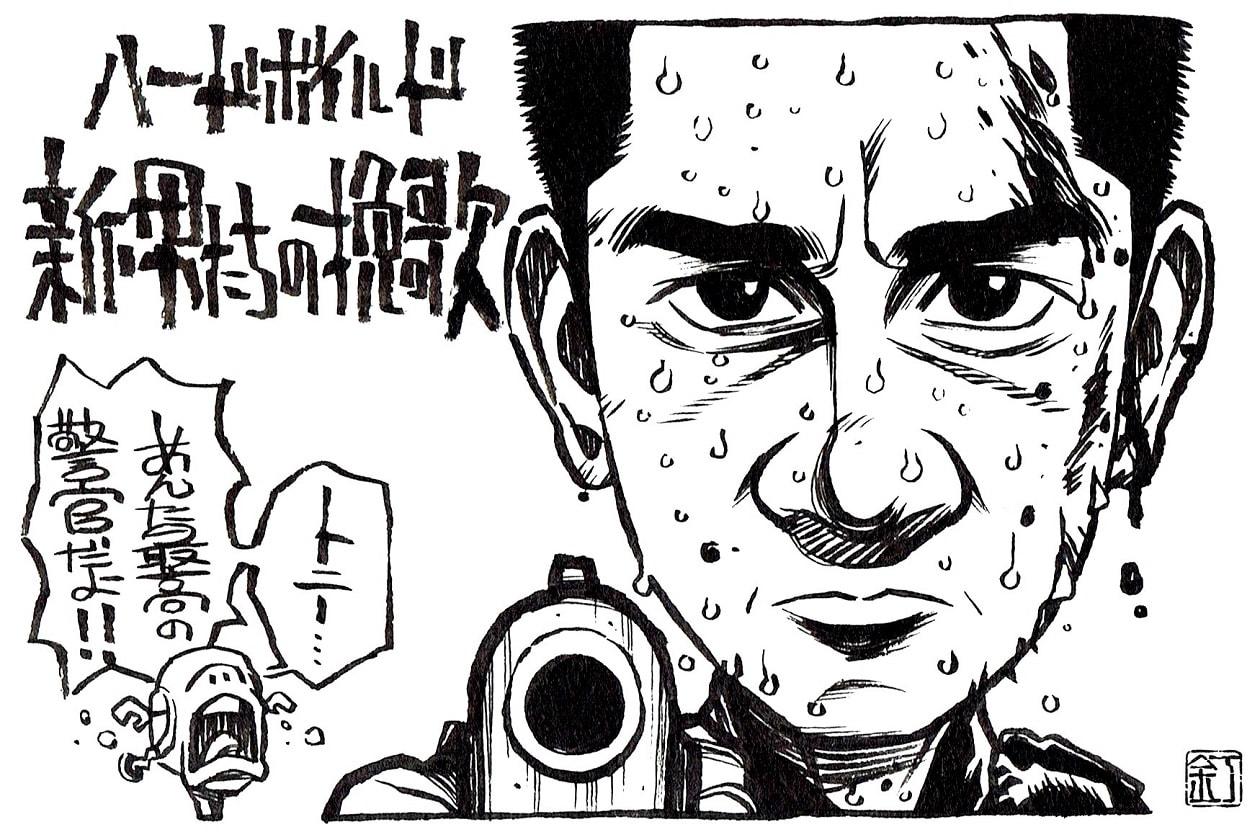 映画『ハードボイルド 新・男たちの挽歌』トニー・レオンのイラスト(似顔絵)