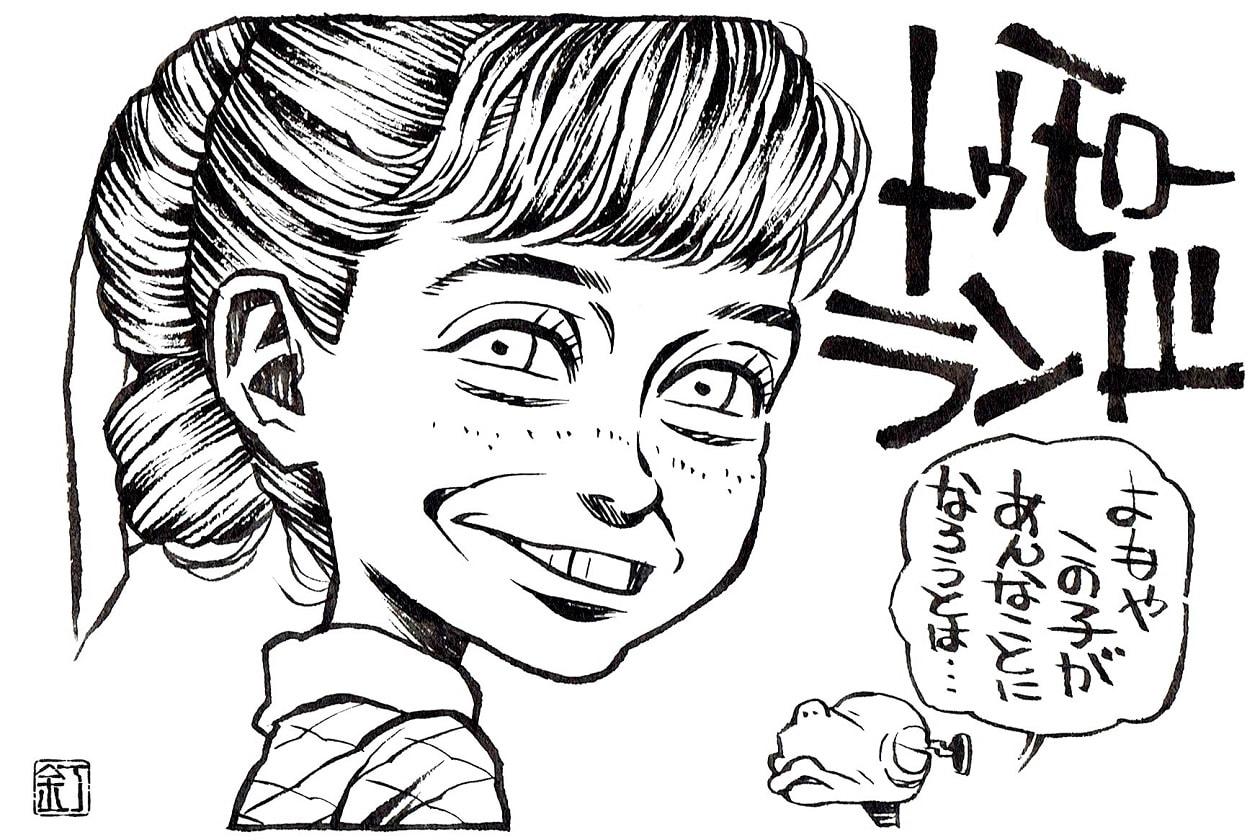 映画『トゥモローランド』ラフィー・キャシディのイラスト(似顔絵)
