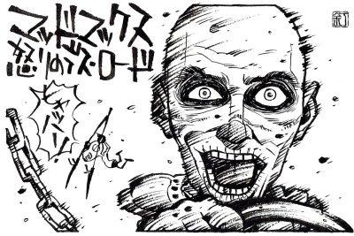 映画『マッドマックス 怒りのデス・ロード』ニュークスのイラスト