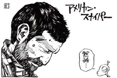 映画『アメリカン・スナイパー』ブラッドリー・クーパーのイラスト(似顔絵)