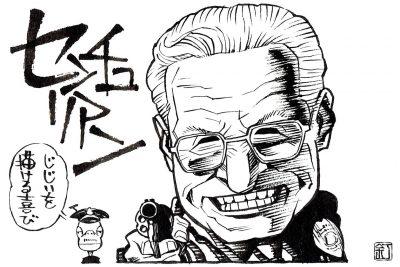 映画『センチュリアン』ジョージ・C・スコットのイラスト(似顔絵)