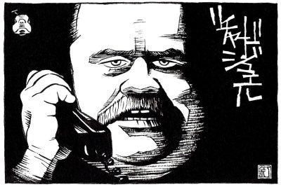 映画『リチャード・ジュエル』ポール・ウォルター・ハウザーのイラスト(似顔絵)