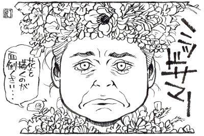 映画『ミッドサマー』フローレンス・ピューのイラスト(似顔絵)