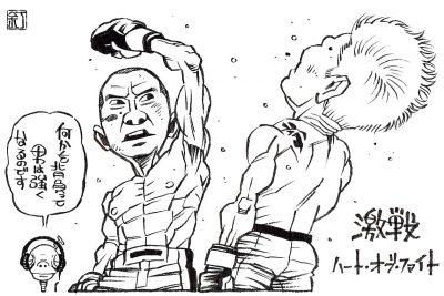 映画『激戦 ハート・オブ・ファイト』ニック・チョンのイラスト(似顔絵)