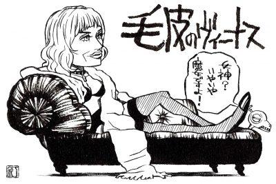 映画『毛皮のヴィーナス』エマニュエル・セニエのイラスト(似顔絵)