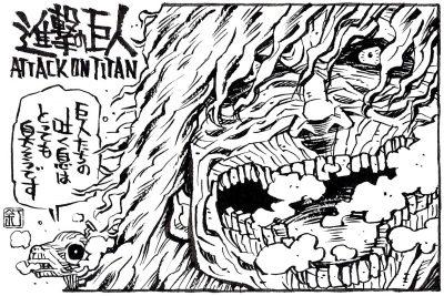映画『進撃の巨人 ATTACK ON TITAN』のイラスト