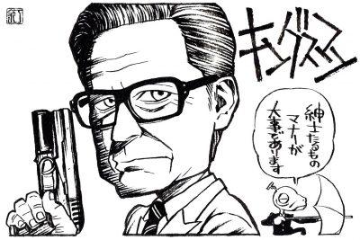 映画『キングスマン』コリン・ファースのイラスト(似顔絵)