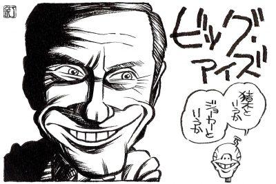 映画『ビッグ・アイズ』クリストフ・ヴァルツのイラスト(似顔絵)