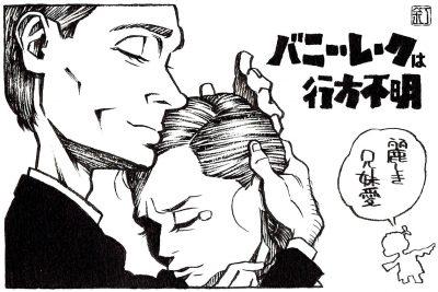 映画『バニー・レークは行方不明』キャロル・リンレイとキア・デュリアのイラスト(似顔絵)