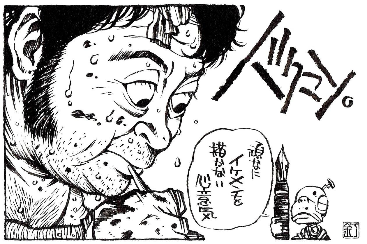 漫画 バクマン